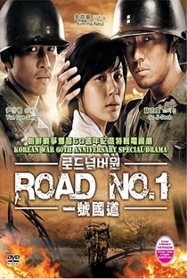Road Number One - Poster / Capa / Cartaz - Oficial 5