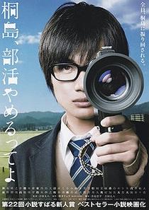 Kirishima, Bukatsu Yamerutteyo - Poster / Capa / Cartaz - Oficial 1