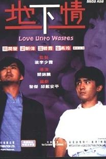 Love Unto Waste - Poster / Capa / Cartaz - Oficial 7