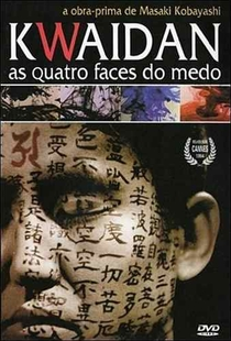 Kwaidan - As Quatro Faces do Medo - Poster / Capa / Cartaz - Oficial 20