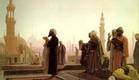 Islã (parte 02) - Grandes Civilizações