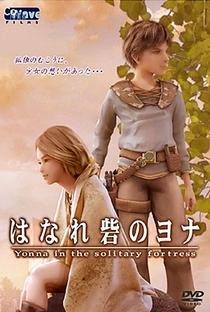 Hanare Toride no Yonna - Poster / Capa / Cartaz - Oficial 1