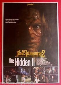 O Escondido 2 - Poster / Capa / Cartaz - Oficial 7