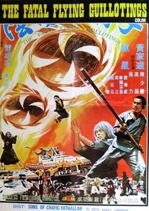 A origem da guilhotina voadora - Poster / Capa / Cartaz - Oficial 1