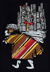 Chuquiago - Poster / Capa / Cartaz - Oficial 1