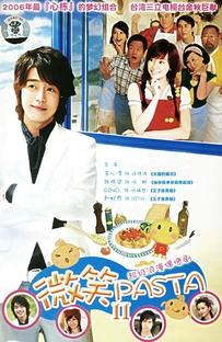 Smiling Pasta - Poster / Capa / Cartaz - Oficial 9