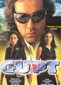 Gupt - Poster / Capa / Cartaz - Oficial 1