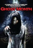 Mês Fantasma (Ghost Month)