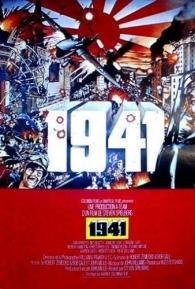 1941 - Uma Guerra Muito Louca - Poster / Capa / Cartaz - Oficial 2