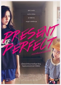 Present Perfect - Poster / Capa / Cartaz - Oficial 3