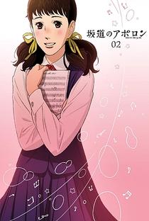 Sakamichi no Apollon - Poster / Capa / Cartaz - Oficial 4
