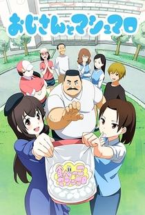 Ojisan to Marshmallow Special - Poster / Capa / Cartaz - Oficial 1