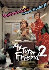 My tutor Friend 2 - Poster / Capa / Cartaz - Oficial 2