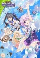 Choujigen Game Neptune The Animation: Yakusoku no Eien - True End (Choujigen Game Neptune: The Animation Episode 13)
