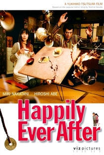 Happily Ever After - Poster / Capa / Cartaz - Oficial 3