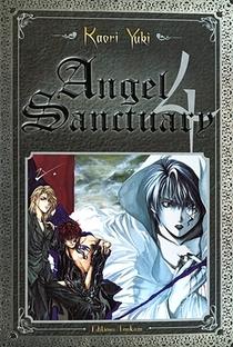 Angel Sanctuary - Poster / Capa / Cartaz - Oficial 4
