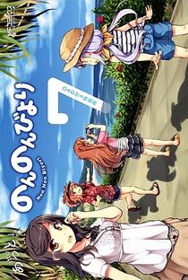 Non Non Biyori: Okinawa e Ikukoto ni Natta - Poster / Capa / Cartaz - Oficial 1
