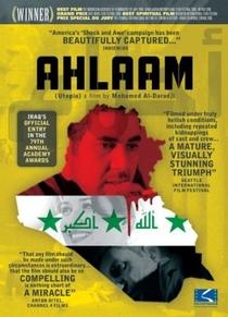Ahlaam - Poster / Capa / Cartaz - Oficial 2