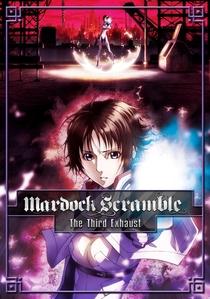Mardock Scramble: The Third Exhaust - Poster / Capa / Cartaz - Oficial 3