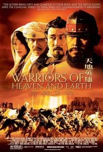 Guerreiros do Céu e da Terra - Poster / Capa / Cartaz - Oficial 4