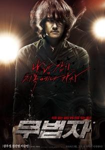 The Outlaw - Poster / Capa / Cartaz - Oficial 3
