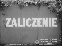 Zaliczenie - Poster / Capa / Cartaz - Oficial 1