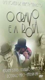 O Cravo e a Rosa - Poster / Capa / Cartaz - Oficial 2