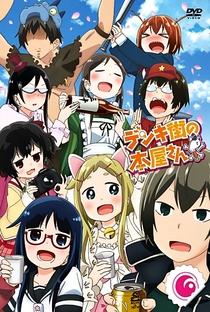 Denki-gai no Honya-san - Poster / Capa / Cartaz - Oficial 1