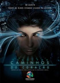 Os Mutantes: Caminhos do Coração  - Poster / Capa / Cartaz - Oficial 3