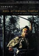 Samurai II: Duelo no Templo Ichijoji (Zoku Miyamoto Musashi: Ichijōji no kettō)