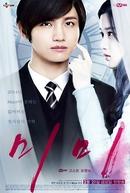 Mimi (Emeul Wihayeo)