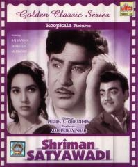 Shriman Satyawadi - Poster / Capa / Cartaz - Oficial 1