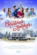 Christmas in the Smokies (Christmas in the Smokies)