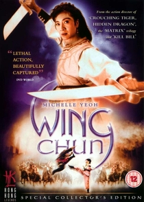 Wing Chun - Uma Luta Milenar - Poster / Capa / Cartaz - Oficial 1