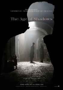 A Era da Escuridão - Poster / Capa / Cartaz - Oficial 1