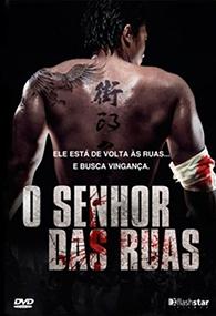 O Senhor das Ruas - Poster / Capa / Cartaz - Oficial 1