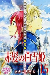 Akagami no Shirayuki-hime OVA - Poster / Capa / Cartaz - Oficial 1