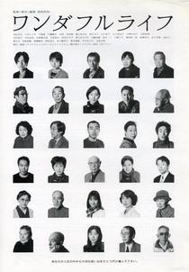 Depois da Vida - Poster / Capa / Cartaz - Oficial 6