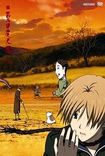 Natsume Yuujinchou (2ª Temporada) - Poster / Capa / Cartaz - Oficial 2