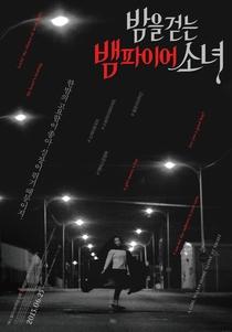 Garota Sombria Caminha Pela Noite - Poster / Capa / Cartaz - Oficial 2