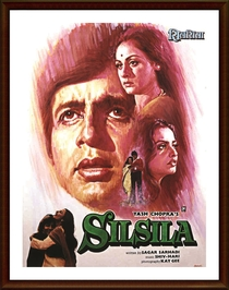 Silsila - Poster / Capa / Cartaz - Oficial 4