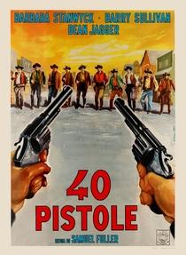 Dragões da Violência - Poster / Capa / Cartaz - Oficial 4