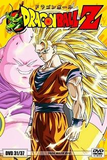 Dragon Ball Z (8ª Temporada) - Poster / Capa / Cartaz - Oficial 24