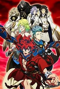 Bakumatsu Rock - Poster / Capa / Cartaz - Oficial 3