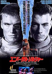 Soldado Universal - Poster / Capa / Cartaz - Oficial 15