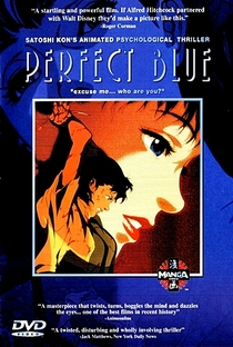Perfect Blue - Poster / Capa / Cartaz - Oficial 12