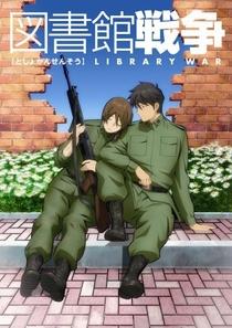 Toshokan Sensou - Poster / Capa / Cartaz - Oficial 7