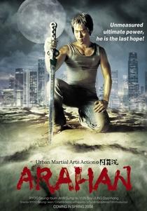 Arahan - Poster / Capa / Cartaz - Oficial 1