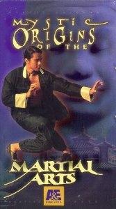 Mystic Origins of the Martial Arts - Poster / Capa / Cartaz - Oficial 1