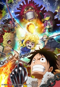 One Piece - Heart of Gold - Poster / Capa / Cartaz - Oficial 1